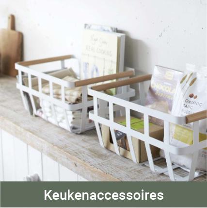 Shop keukenaccessoires